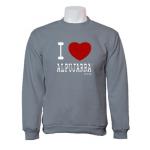 Sudadera basica gris. I Love Alpujarra
