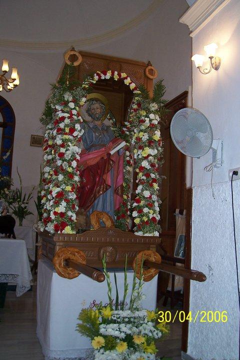 San Marcos de Lucainena.